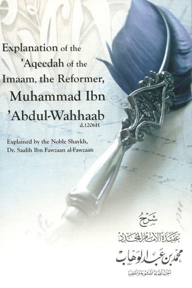 Explanation of the Aqeedah of the Imaam the Reformer Muhammad ibn Abdul Wahhaab
