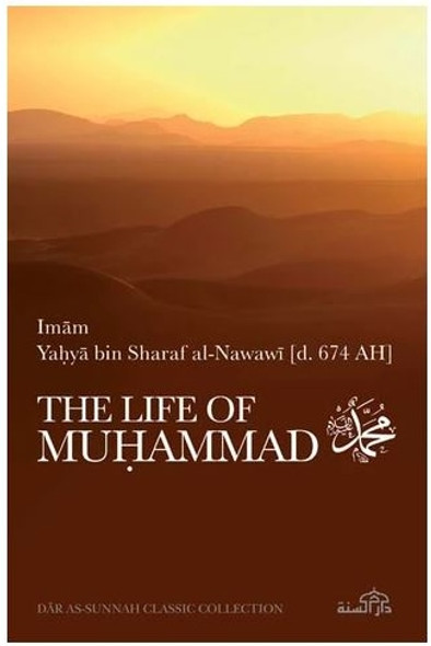 The Life Of Muhammad By Imam Nawawi,97809536476929,9780953647699,