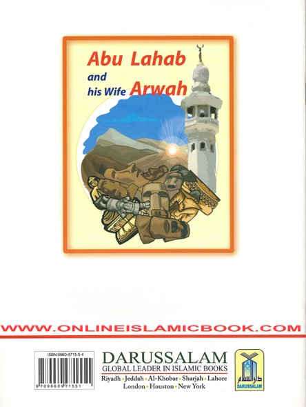Abu Lahab and his Wife Arwah