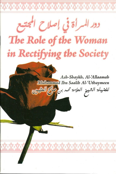 The Role of the Women in Rectifying the Society