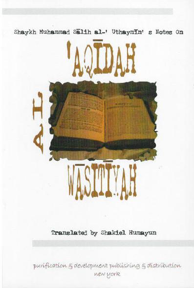 Al aqidah Al wasityah