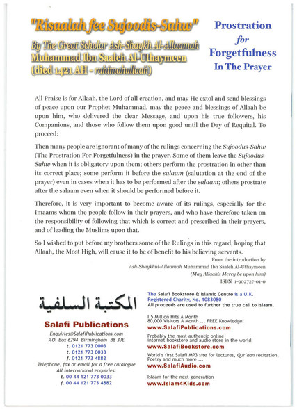 Prostration for Forgetfulness in the Prayer