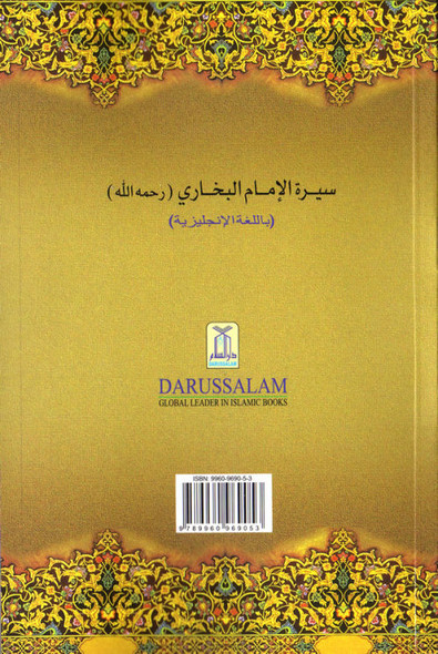 The Biography of Imam Bukhaaree By Salahuddin Ali Abdul Mawjood,9789960969053,
