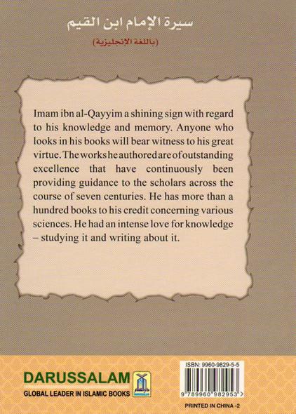 Imam ibn al-Qayyim
