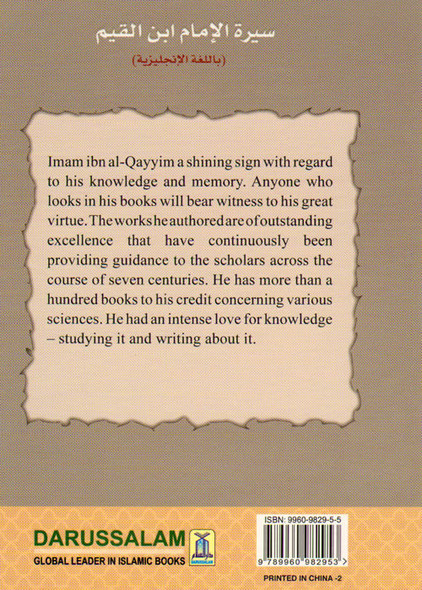 Imam ibn al-Qayyim,The Biography of Imam ibn al-Qayyim By Salahuddin Ali Abdul Mawjood