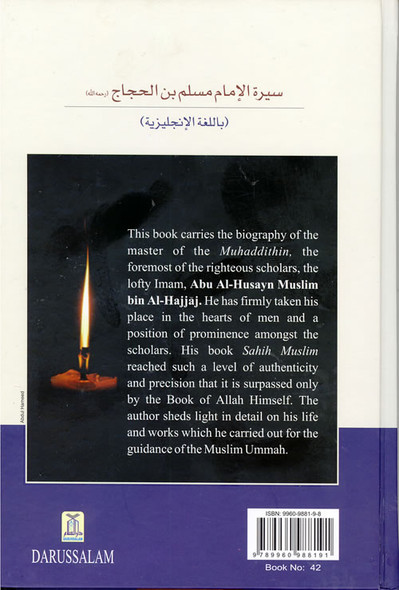 The Biography of Imam Muslim bin Al-Hajjaj By Salahuddin Ali Abdul Mawjood