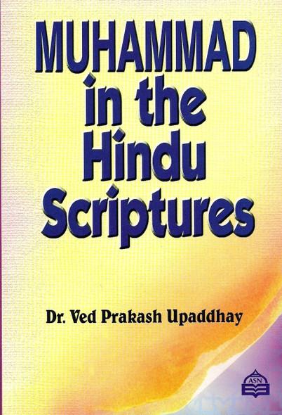 Muhammad in the Hindu Scriptures