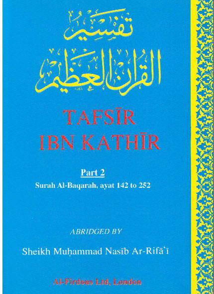 Tafsir Ibn Kathir Surah Al Baqarah Part 2