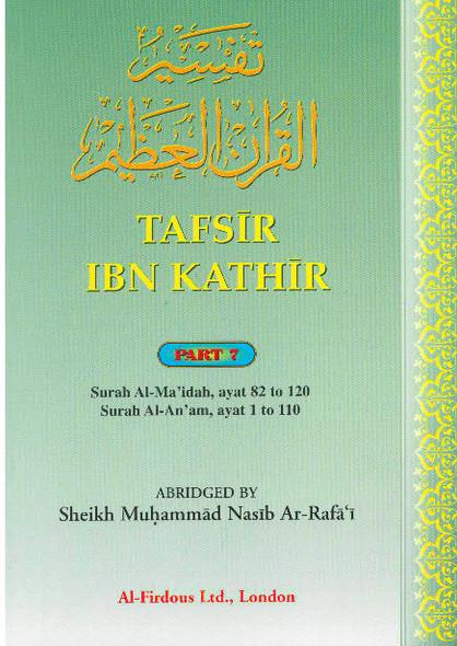 Tafsir Ibn Kathir Al Maida Surah Al Anam Part 7