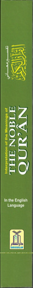 Noble Quran Arb/Eng (PB Fine Paper),Noble Quran English and Arabic language, Interpretation of the meanings of the Noble Qur'an with Arabic text in the English language, Noble Quran Medium Size Softcover,