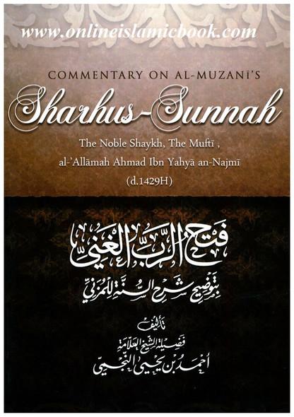 Commentary On Al-Muzani's Sharhus Sunnah