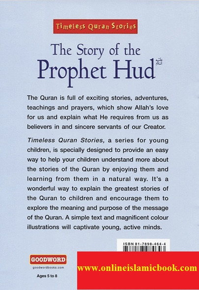 The Story of the Prophet Hud (Timeless Quran Stories)