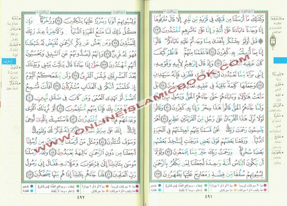 Tajweed Quran (Whole Quran, Medium Size) (Arabic Edition)