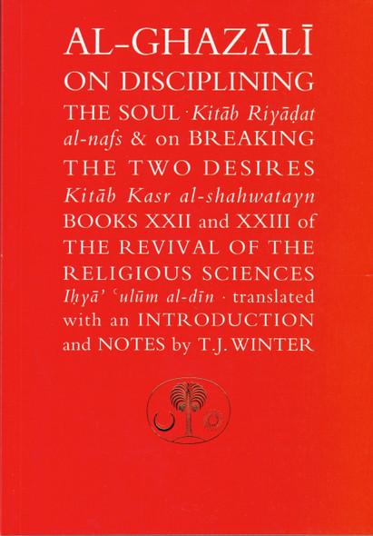 Al-Ghazali on Disciplining the Soul & Breaking the Two Desires