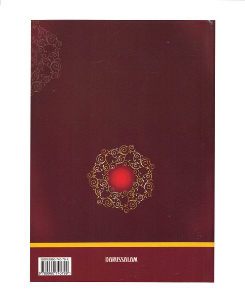 Interpretation of the Meanings Of the The Noble Quran In The English language ,Small Size(6.5 x 4.6 inch),9789960740799,