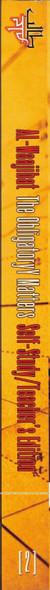 Al-Waajibat The Obligatory Matters Self Study-Teachers Edition,9781938117114,