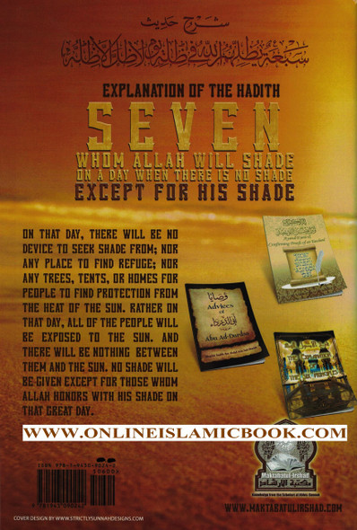 Explanation Of The Hadith Seven Whom Allah Will Shade On A Day When There Is No Shade Except For His Shade