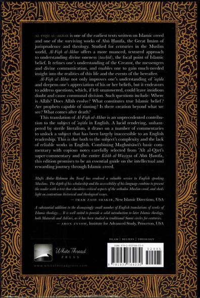 Imam Abu Hanifa's Al-Fiqh al-Akbar Explained
