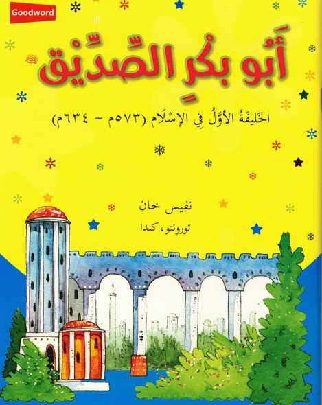 Abu Bakr Siddiq : First Caliph Of islam (Arabic Language),9789341791973,