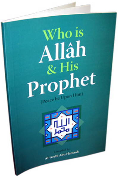 Who is Allah (swt) and His Prophet (S) By Mahmoud Ridha Murad