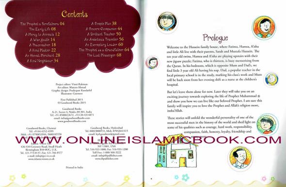 The Prophet Muhammad for Children