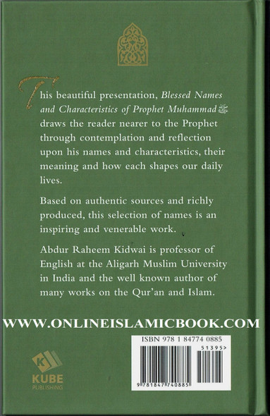 Blessed Names and Characteristics of Prophet Muhammad