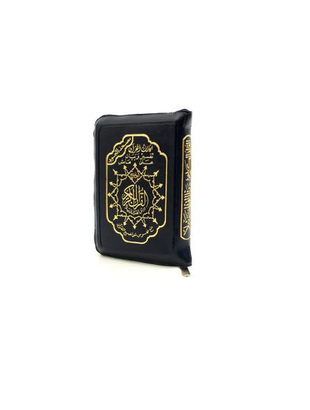 Tajweed Quran (Whole Quran, With Zipper, Small size) (Arabic Edition) 5.8 x 4.3 inch,9789933423360,