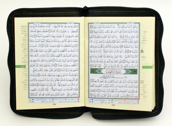 Tajweed Quran (Whole Quran, With Zipper, Small size) (Arabic Edition) 5.8 x 4.3 inch,9789933423360,