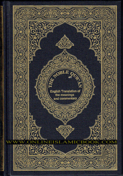 The Noble Quran English Translation of the Meanings and Commentary From King Fahad Printing Complex