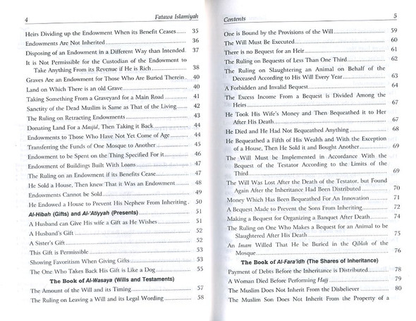 Fatawa Islamiyah (Islamic Verdicts) 8 Vol-Set