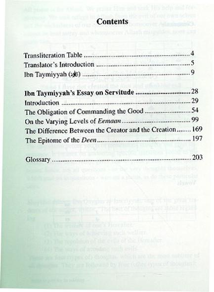 Ibn Taymiyyah's essay On Servitude