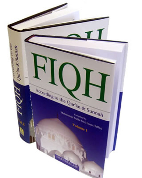 Fiqh According to the Qur'an & Sunnah ( 2 Volumes Set )