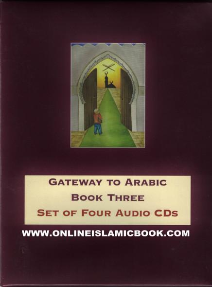 Gateway to Arabic Book 3 Audio CD