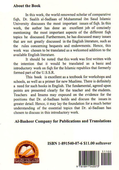 Fiqh Made Easy A Basic Textbook of Fiqh By Dr. Saalih ibn Ghaanim al-Sadlaam