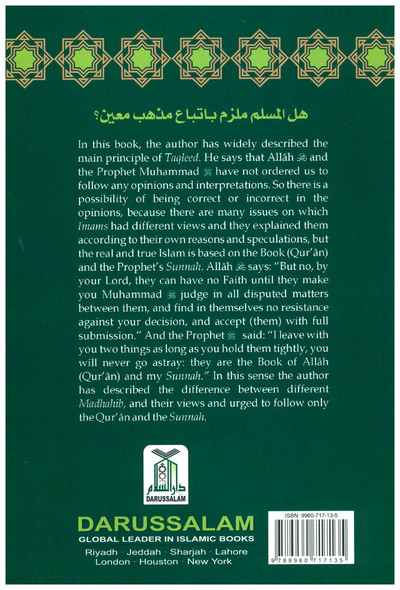 Should a Muslim follow a Particular Madhab? By Muhammad Sultan Al-Ma'soomi