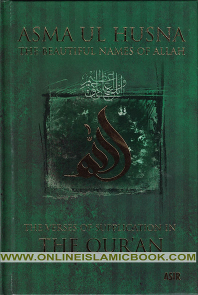 Asma Ul Husna The Verses Of Supplication In The Quran