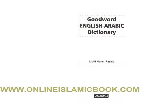 Goodword English-Arabic Dictionary