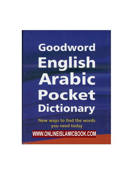 Goodword English-Arabic Pocket Dictionary