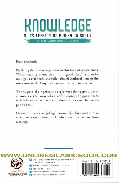 Knowledge And Its Effects On Purifying Souls