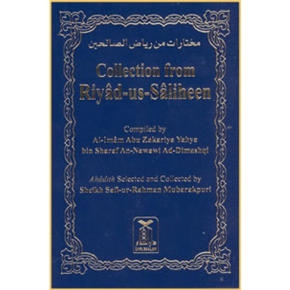 Collection from Riyad us Saliheen (Pocketsize)