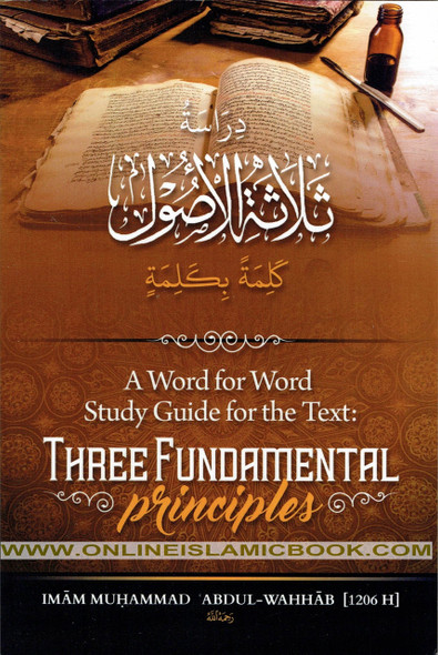 A Word For Word Study Guide For The Text,Three Fundamental Principles,9781684181247,