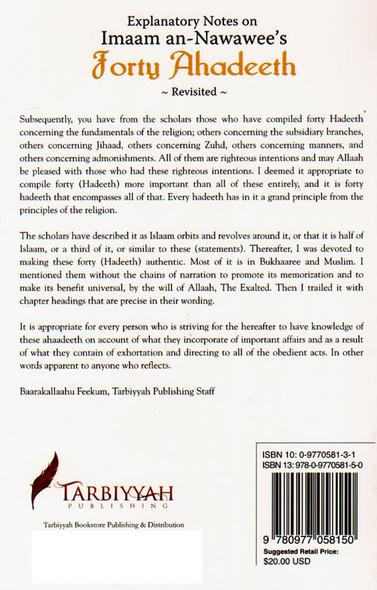 Explanatory Notes on Imaam an-Nawawee's Forty Ahadeeth