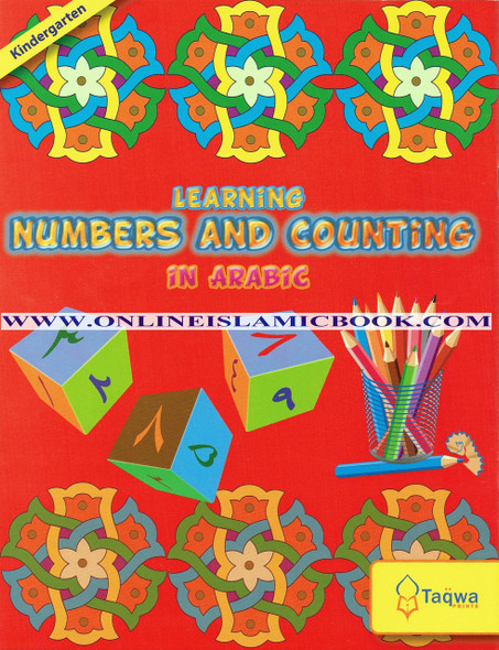Learning Numbers and Counting in Arabic ( Weekend Learning Series)