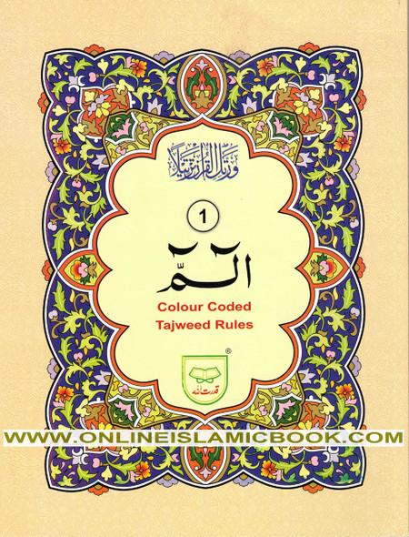 Alif Laam Meem Colour Coded Tajweed Rules : Persian ,Pakistani ,Indian Script,Ref 401,9789696720263,