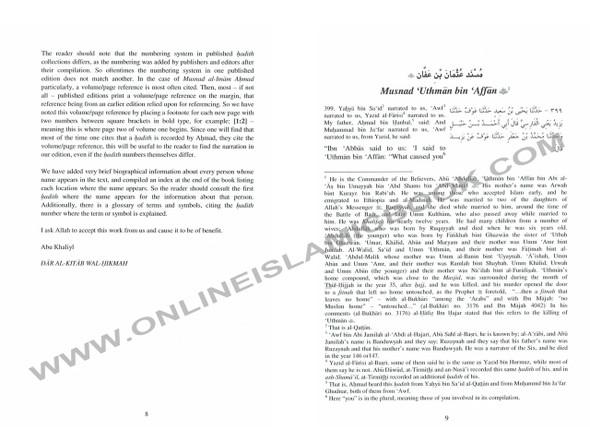 The Musnad Of Uthman Bin Affan
