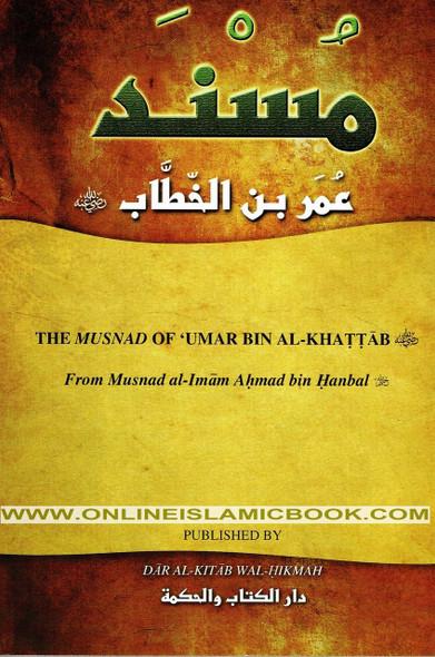 The Musnad Of Umar Bin Al-Khattab