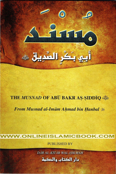 Musnad Of Abu Bakr As-Siddiq