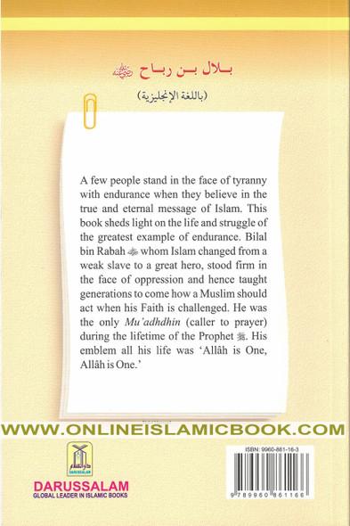 Bilal Bin Rabah ( The Muadhdhin Caller To Prayer)