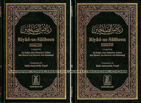 Riyad-us-Saliheen 2 Vol Set By Imam An-Nawawi