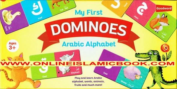 My First Dominoes Arabic Alphabet